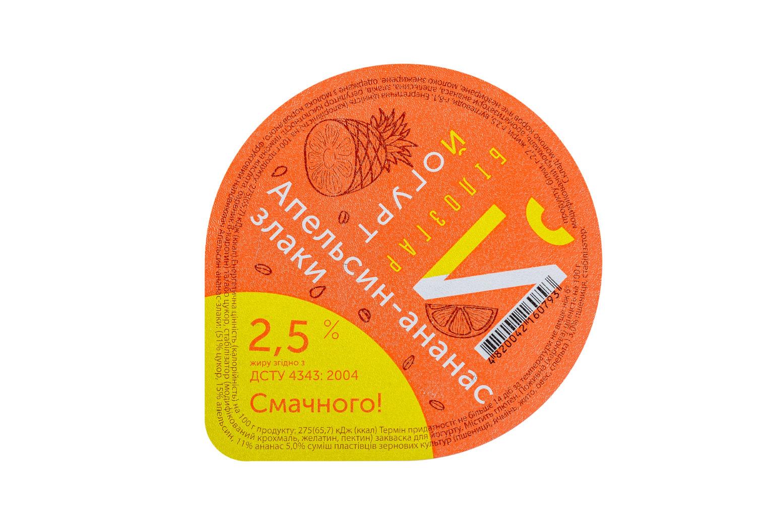 ЙОГУРТ 'АПЕЛЬСИН - АНАНАС - ЗЛАКИ' 2,5 % ЖИРА