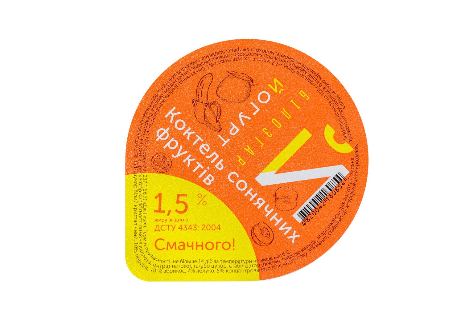 ЙОГУРТ 'КОКТЕЙЛЬ СОЛНЕЧНЫХ ФРУКТОВ' 1,5% ЖИРА