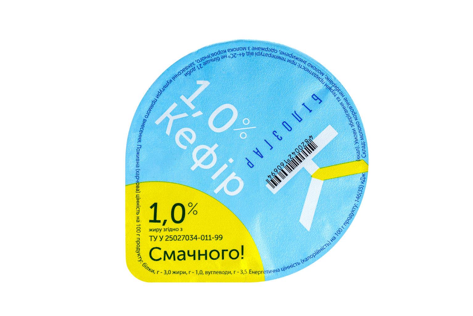 КЕФИР 1,0% ЖИРА