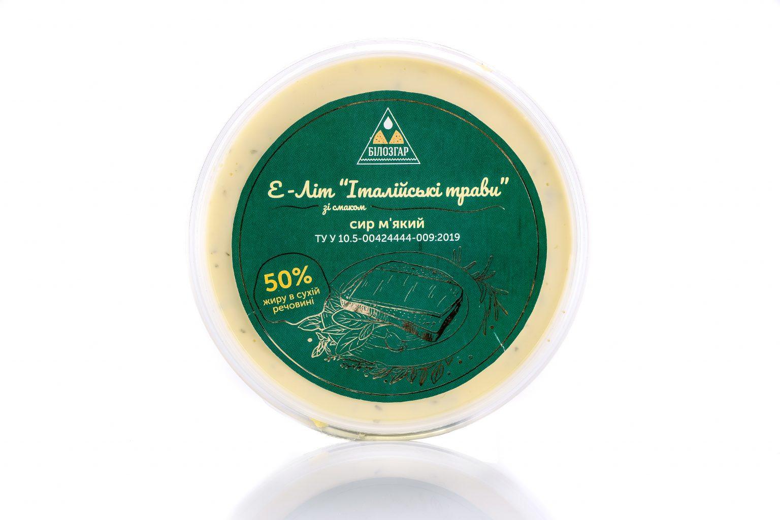 Сир мякий Е-Літ зі смаком італійські трави 50%