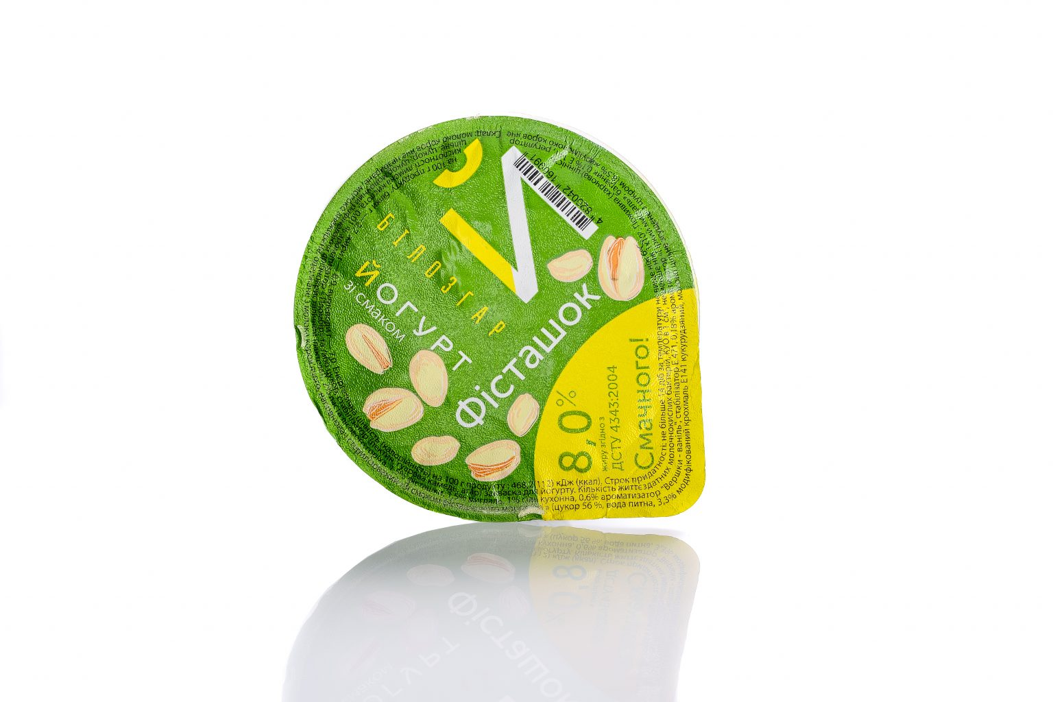 Pistachio 8 % fat yogurt, 250g