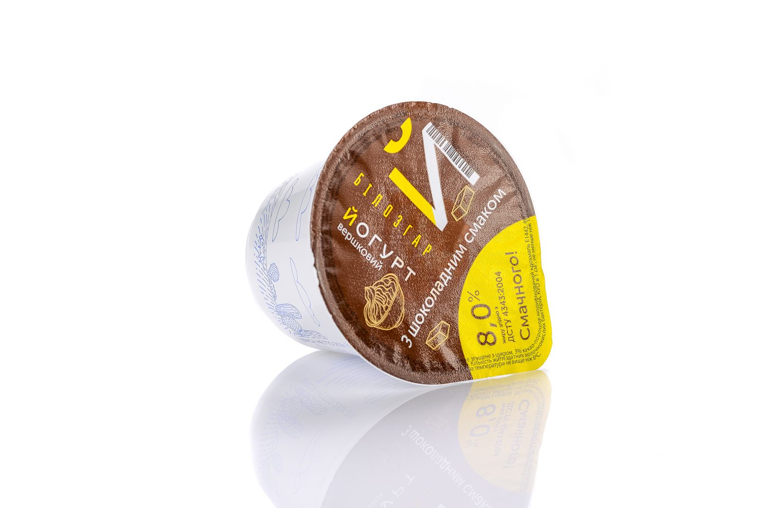 Chocolate 8 % fat creamy yogurt, 250g